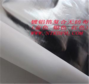 China synthetic roofing felt manufacturer ASTM standard waterproof membrane use under shingles,tile,metal or slate on sale