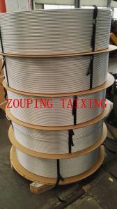 China 3003 O cold drawn pipe  used for  aluminium radiator tube on sale