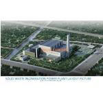 El hogar de MSW enseña la central eléctrica ardiente de la basura, centrales eléctricas ardientes inútiles