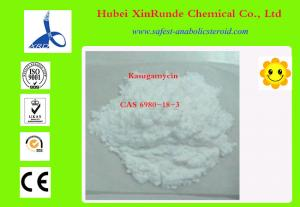 China Pharma Steroids Kasugamycin Antibiotics Hydrochloride Pure White Crystal 6980-18-3 on sale