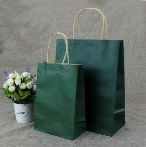China Wholesale custom kraft paper shopping bag with twisted paper handle on sale