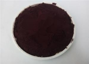 China 85% Food Red No.40 Allura Red Natural Color Powder CAS 25956-17-6 on sale