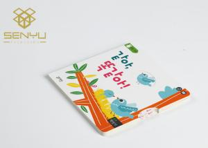 China Good Night Story Custom Printed Booklets / Child Personalized Baby Books on sale