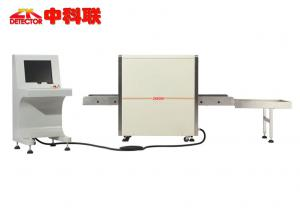 China High Performance X Ray Baggage Scanner , Standard Baggage Scanning System on sale