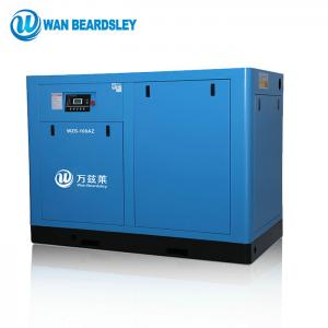 China High Efficient Fixed Speed Compressor With SKF Taper Roller Bearing on sale