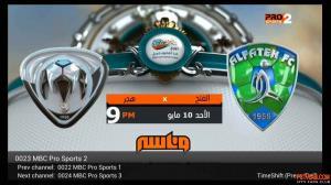 BEIN+1 TO BEIN+15 arabic TV APK BEIN ARABIC HOMELIVE TV APK WATCH