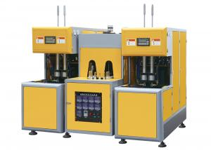 China Semi - Automatic Stretch Blow Moulding Machine 1500BPH - 2000BPH 2 Cavity supplier
