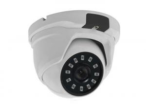 China Waterproof IR Dome Camera CCTV Wireless Security System 20M IR Range Minimum Illumination on sale