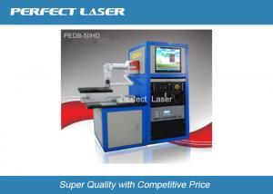 China Semiconductor End Pumped Silicon Wafer Cutting Machine 10w 20w 30w 50w on sale