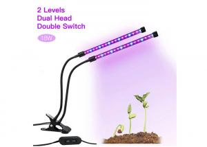 China Two Stage Led Grow Lights Adjustable 360 Degree For Hydroponic Greenhouse on sale