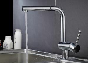 China Copper Casting Pull Out Save Water Sprayer ROVATE  Kitchen Basin Faucet on sale