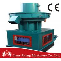 XGJ Pellet Mill with CE Approval