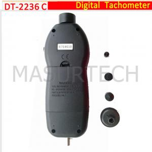 2in1 Portable Digital Laser Non-Contact & Contact Tachometer