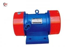 China PK Vibratory Screen Separator Motor Vibrating Screen Feeder Spare Part on sale
