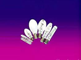 China Metal Halide Lamp on sale