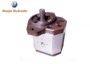 China Low Noise Aluminum Gear Pump 9 Tooth Spline 16 / 32 Shaft Bidirectional Hydraulic Pump on sale