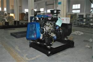 Quality Anti Rust / Anti Corrosion Open Type Diesel Generator 24KW For Industrial Paint for sale