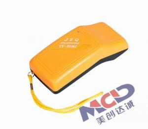 China Hand Held Magnet Needle Detector For Airport Security High sensitivity on sale