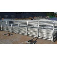 14ft General Purpose Farm Gate Horse Cattle Sheep Yard Panels