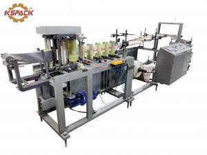 China 350mm 80kg Pest Control 1500pcs/H Roll Coating Machine on sale