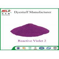 High Purity Clothes Color Dye C I Violet 2 Reactive Violet PE Purple Clothes Dye