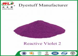 China High Purity Clothes Color Dye C I Violet 2 Reactive Violet PE Purple Clothes Dye on sale