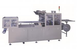 China Thermoforming Automated Pharmaceutical Packaging Machine Paper Plastic Packaging Machine Multifunctional on sale