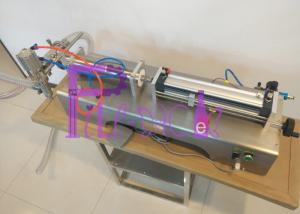 China Single Head Liquid Filling Machine Semi-auto High Speed Easy Operation on sale