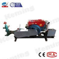China Capacity 60L/Min Diesel Engine 12hp Cement Slurry Pump on sale