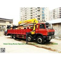 DRZ 8x4 lorry truck mounted crane XCMG cranes 12T  telescopic boom  Hydraulic ladder loading excavator:8615271357675