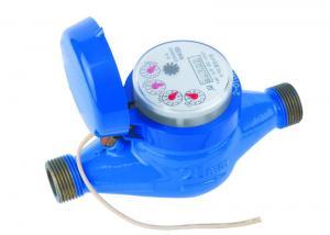 China Dry Dial MultiJet Remote Reading Water Meter , Portable Water Flow Meter on sale