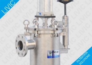 China Low Cost Industrial Inline Water Filter For Soap , High Performance Raw Water Filter on sale