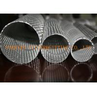 Multilayer Strainer Cup / Cover Ring Perforated Metal Pipe Rough Filtration