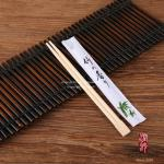 Paper Wrapped Tensoge Bamboo Japanese Style Chopsticks Disposable For Sushi 21cm Size