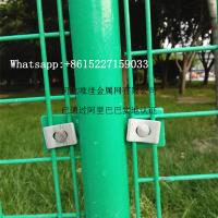 China Bilateral steel wire mesh fence on sale