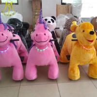 Hansel 50 vivid animals amusement park stuffed electric plush kids safari animal ride for sales