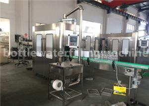 China Coke Cola / Soda Water Carbonated Drink Filling Machine Production Line / Plant on sale