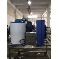 China Commercial Flake Ice Machine R404/R22 Refrigerant For Concrete Cooling on sale