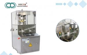 China Food Chemical Automatic Tablet Press Machine / Rotary Tablet Press 700×530×1210 on sale