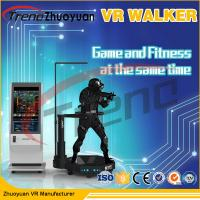 Shopping Mall Electronic Virtual Reality Walking Treadmill Virtual Screen 800 Watt AC 220 Volt