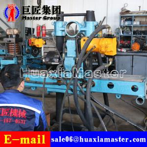 China KY-200 Full Hydraulic Coal Mine Tunnel Drilling Rig Horizontal Drilling Machine on sale