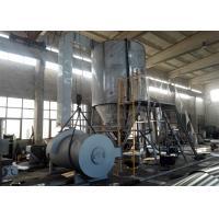 Centrifugal Chemical Spray Dryer Milk Spray Dryer Machine 150-250 Kg/H