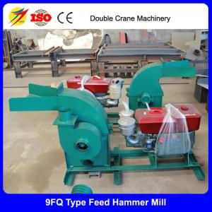 China Small farm feed grinder, grain grinder for livestock feed on sale
