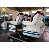 Family Electronic VR Cinema Theater Arcade Machine 9D VR Simulator 5.5kw Power