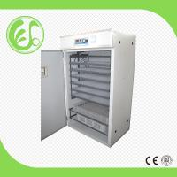 High quality automatic poultry egg incubator for sale