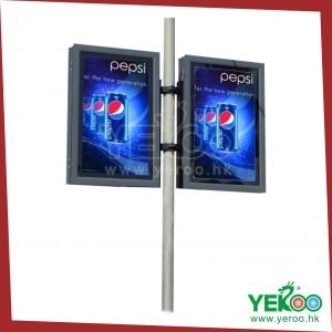 China galvanized outdoor light box signs double sided led light on sale