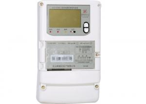 China High Accuracy Lora Smart Meter Three Phase Four Wire For AMR / AMI System on sale