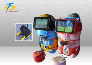 China Fiberglass Virtual Reality Game Machine With 360 ° Panoramic View on sale