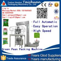 Automatic multi-function weight corn grain rice green pean packaging machine food packing machine