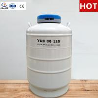 Tianchi Liquid nitrogen biological container 30L125mm Liquid nitrogen tank YDS-30-125 Cryogenic vessel 30L